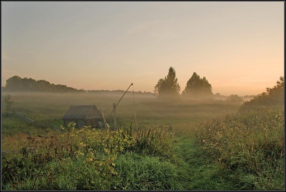 раннее утро в деревне колодец журавль баня