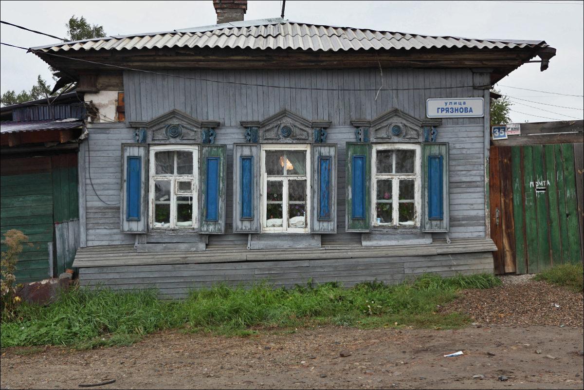 Иркутск улица Грязнова ставни
