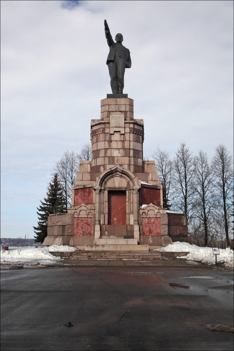 Кострома памятник Ленину