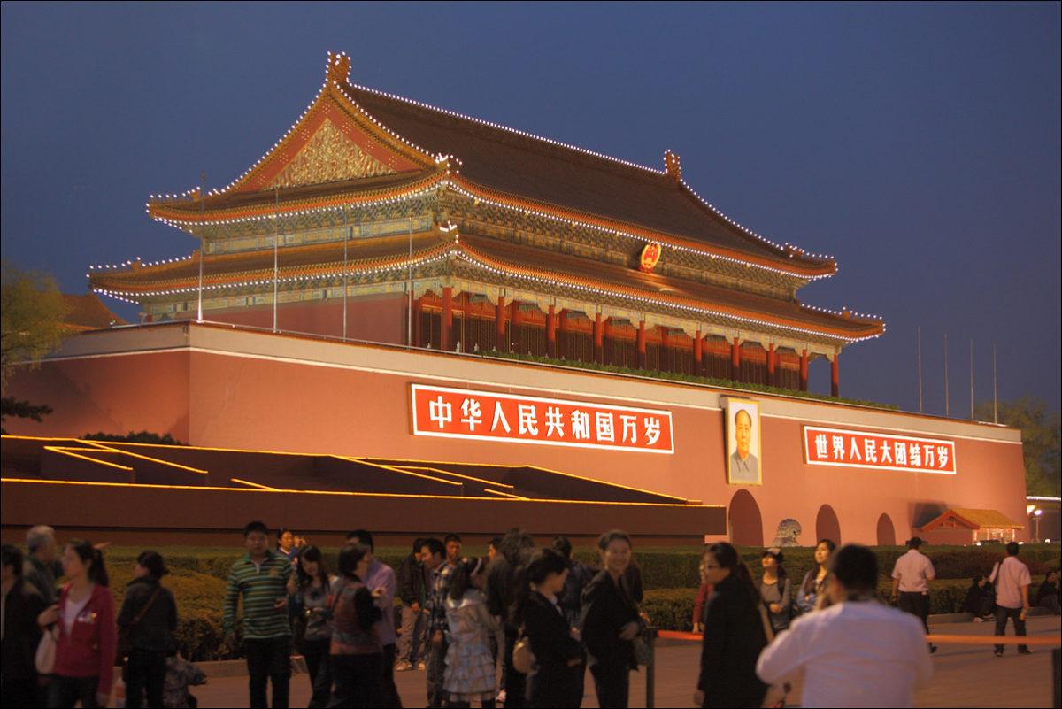 Площадь Тяньаньмэнь врата небесного спокойствия