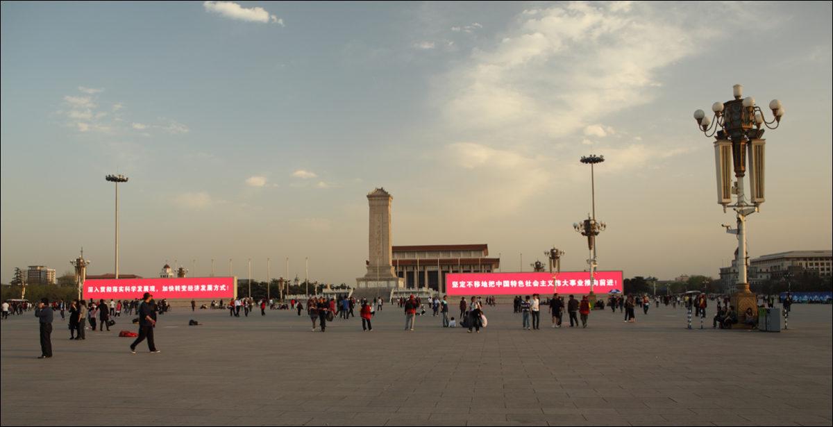 площадь Тяньаньмэнь вечер Пекин