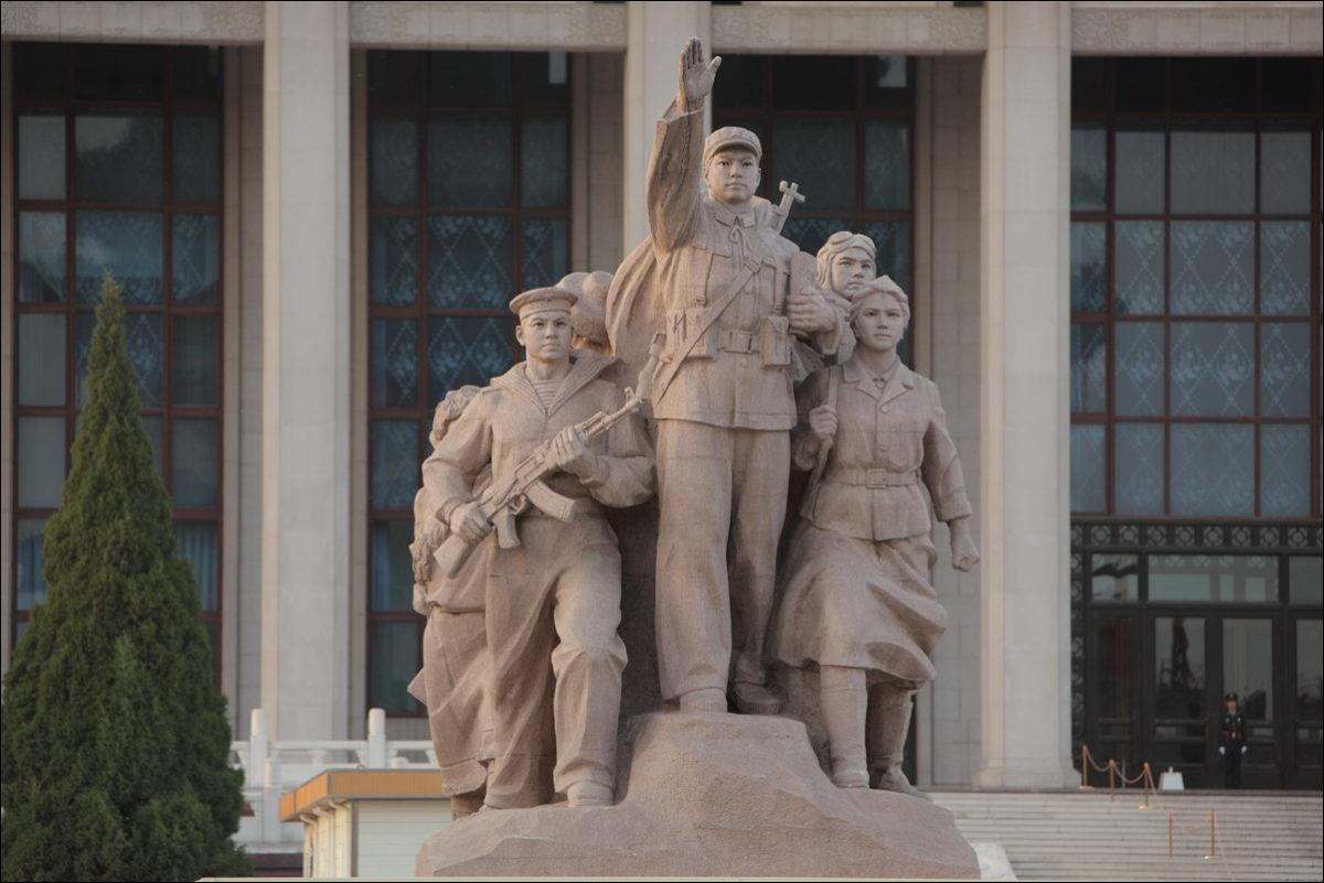 Тяньаньмэнь мавзолей Мао Цзэдуна Пекин