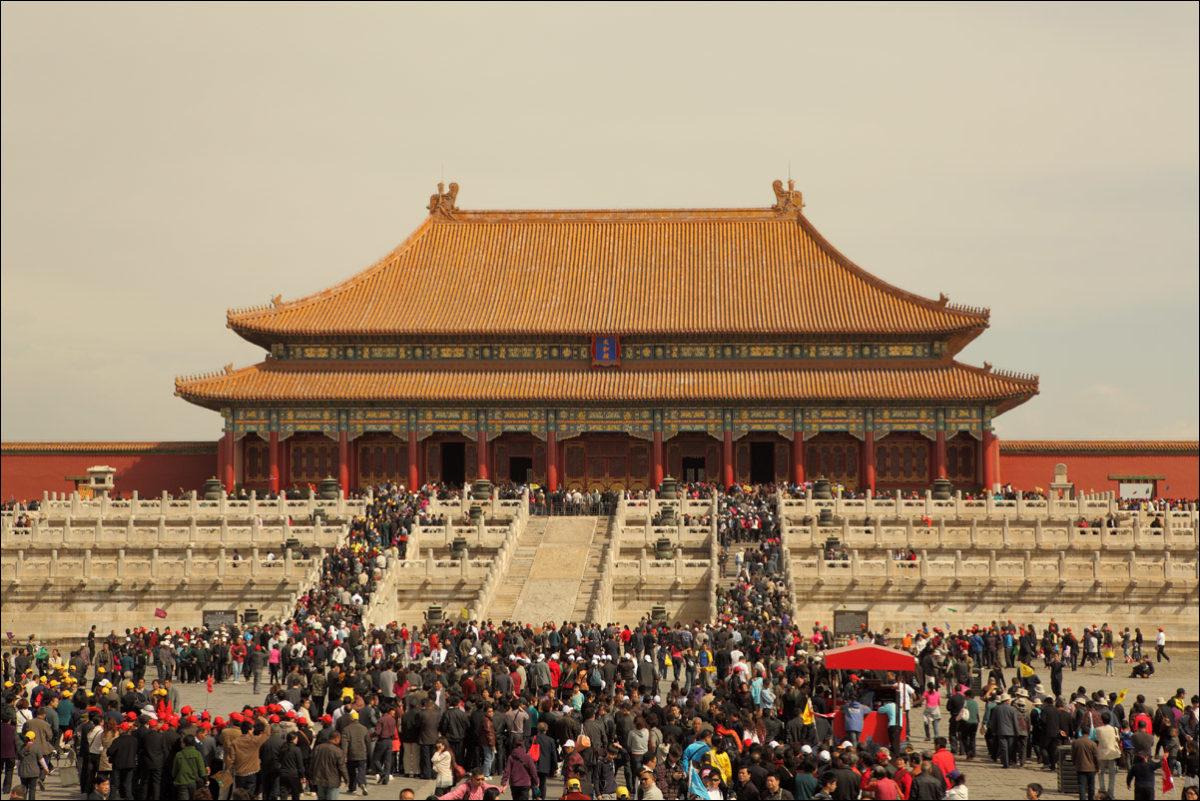 Запретный город весна Пекин