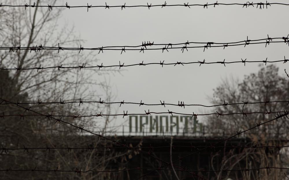 Речной вокзал Припять