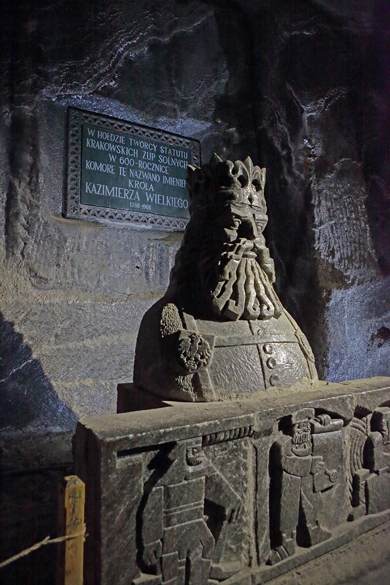 бюст Казимира Великого из соли