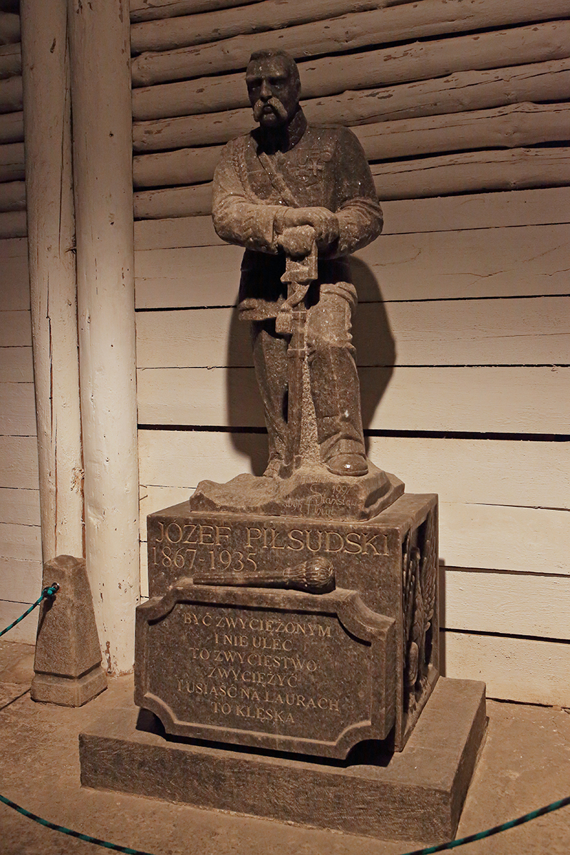 соляная скульптура Пилсудского